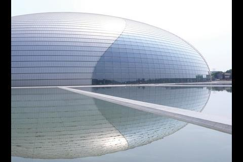 China's £254 Grand National Theatre rises like an egg out of an ornamental pool